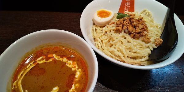 「カレー坦々つけ麺」@麺屋 虎杖 大門浜松町店の写真