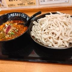 上州濃厚激辛うどん 麺蔵の写真