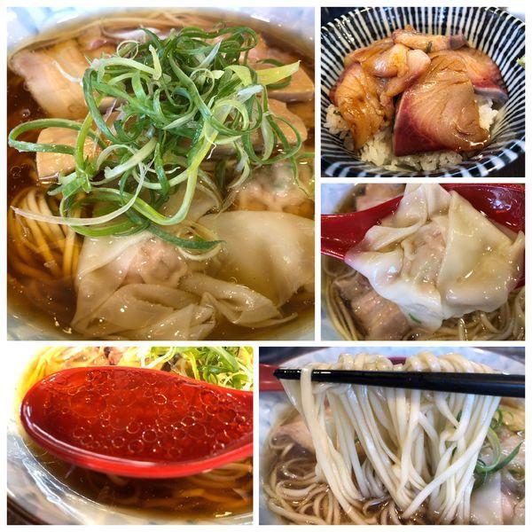 「地鶏わんたん麺800円+ハマチ丼300円(オープン記念)」@寿製麺よしかわ 保谷店の写真
