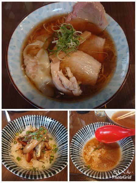「地鶏わんたんめん」@寿製麺よしかわ 保谷店の写真