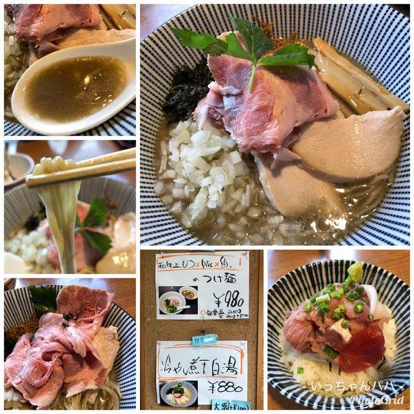「限定)冷やし煮干し白湯 880円 海鮮丼 430円」@寿製麺よしかわ 川越店の写真