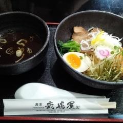 麺屋 武嶋屋の写真