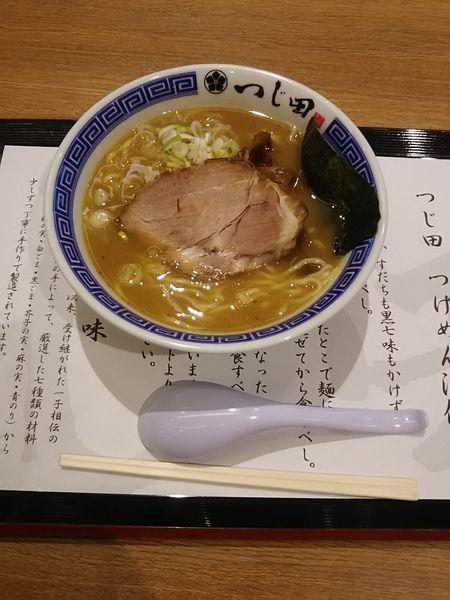 「濃厚ラーメン842円」@つじ田 ららぽーと湘南平塚店の写真