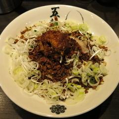 麺屋武蔵 五輪洞の写真