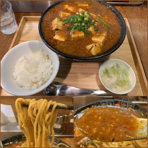 「からひげ麻婆豆腐¥900」@からひげの写真