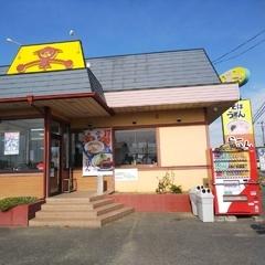 山田うどん食堂 川島店の写真