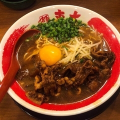 ラーメン東大 京都店の写真
