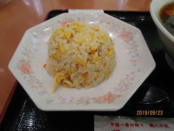 「半炒飯」@福華厨房 アリオ西新井店の写真