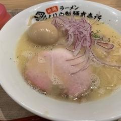 くりや製麺直売所の写真