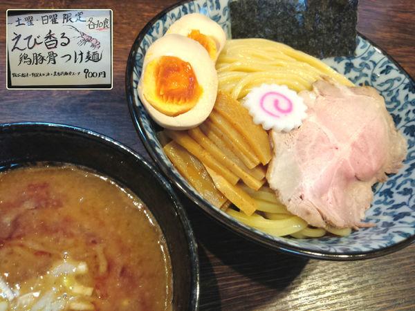 「【土日限定】えび香る鶏豚骨つけ麺(中 300g)¥950」@麺処はなぶさの写真
