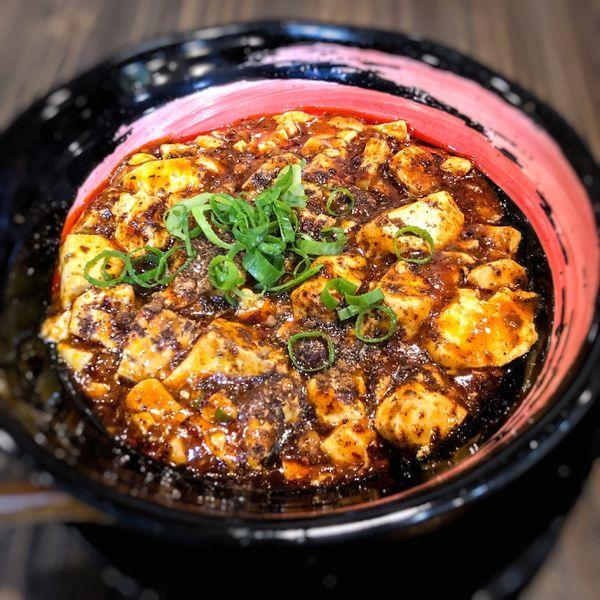 「芙蓉麻婆麺」@芙蓉苑 神戸三宮店の写真