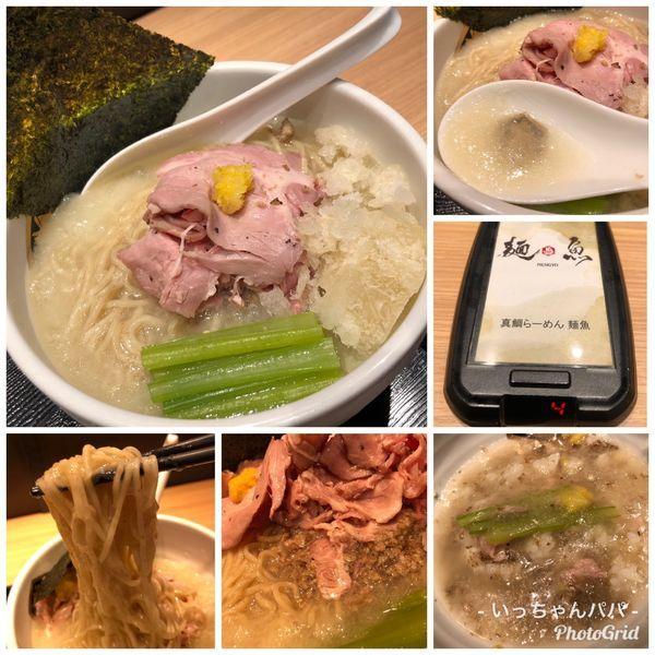 「冷やし鰤らーめん 雑炊セット 税込1188円」@真鯛らーめん 麺魚 錦糸町PARCO店の写真