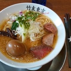 竹末東京プレミアムの写真