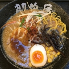 開花屋 楽麺荘 御在所SA店の写真