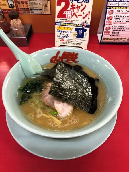 「醤油ラーメン650円」@山岡家 越谷レイクタウン店の写真