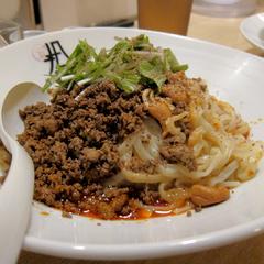 175°DENO担担麺 GINZaの写真
