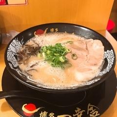 博多 一幸舎 エキマルシェ大阪店の写真