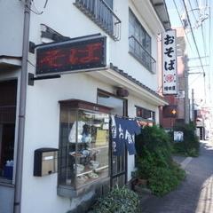 おそば 増田屋の写真