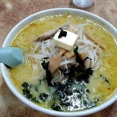 味の札幌 大西の写真