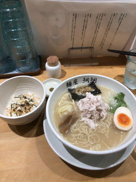 「特製真鯛白湯(塩)+茶漬けセット」@麺屋 鯛鯛の写真
