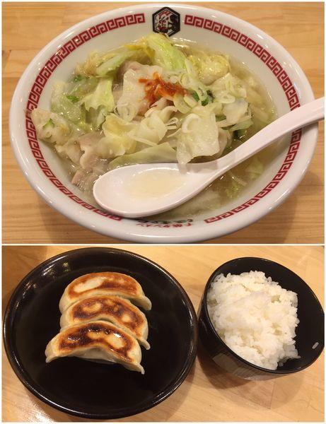 「千葉タンメン+タンギョウセット」@千葉タンメン ほむら 総本店の写真