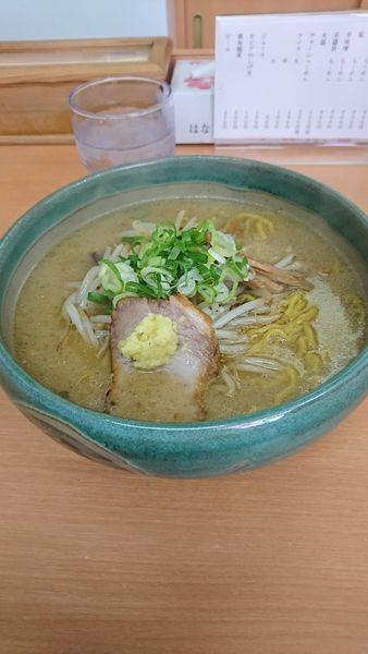 「味噌ラーメン」@麺屋 彩未の写真