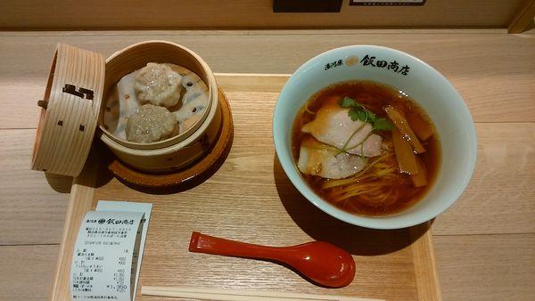 「しょうゆらぁ麺(900円)+プレミアムしゅうまい(450円)」@湯河原 飯田商店の写真
