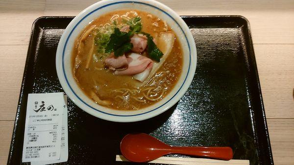 「濃厚らぁめん(830円)」@麺や庄の ららぽーと沼津店の写真