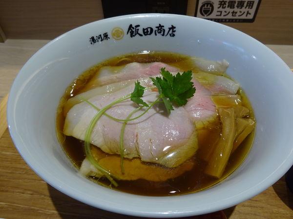 「醤油チャーシュー麺1200円」@湯河原 飯田商店の写真