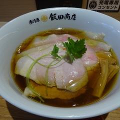 湯河原 飯田商店の写真