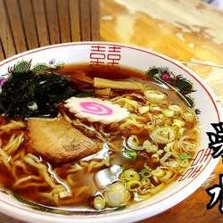 中華料理 栄水の写真