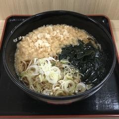 名代箱根そば 祖師ヶ谷大蔵店の写真