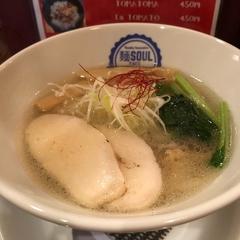 麺SOUL CAFEの写真