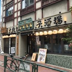 肉汁餃子製作所 ダンダダン酒場 大森店の写真