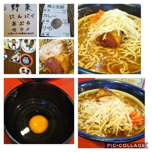 「大ラーメン(アレ)+カレー+生卵」@麺屋 桐龍の写真