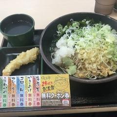 ゆで太郎 錦町店の写真