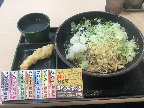 「朝そば鬼おろし・三陸わかめ変更、薬味多め+海老天(¥360)」@ゆで太郎 錦町店の写真
