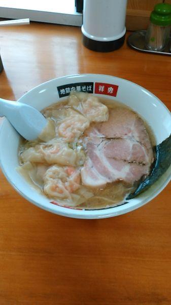「エビ入りワンタン麺」@地鶏中華そば 祥秀の写真