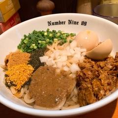 麺Dining Number Nine 09の写真