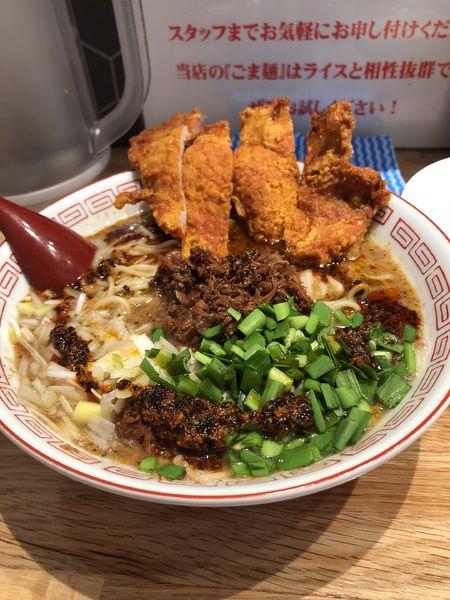「パーコー担々麺1000円」@ごま麺 鉢と棒の写真