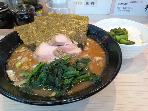 「ラーメン並硬め濃いめ多めライス 650円」@麺家 千祥の写真
