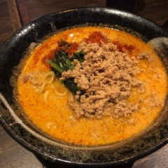 地獄の担担麺 護摩龍 五反田店の写真