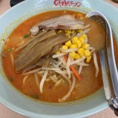 くるまやラーメン 三郷高洲店の写真