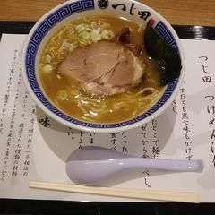 つじ田 ららぽーと湘南平塚店の写真