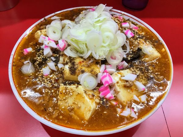 「麻婆麺」@ラーメンししょうの写真
