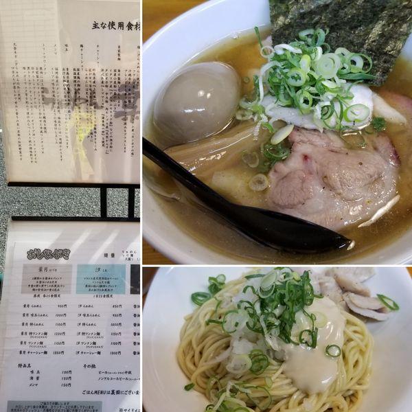 「葉月特ワンタン麺+和え玉」@らぁめん 葉月の写真