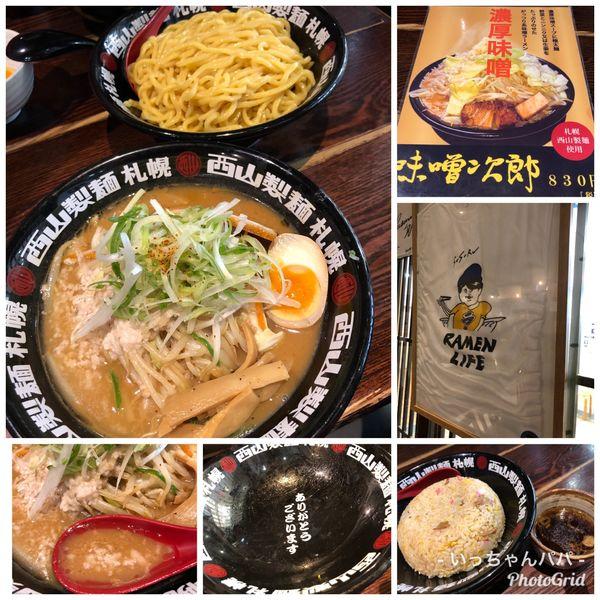 「定番✌️味噌タンつけ麺 大300g 890円 味濃いめ 脂多め」@北のらーめん 美空の写真