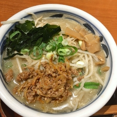 焙煎味噌ラーメン 寿宝丸の写真