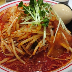 蒙古タンメン 中本 錦糸町店の写真