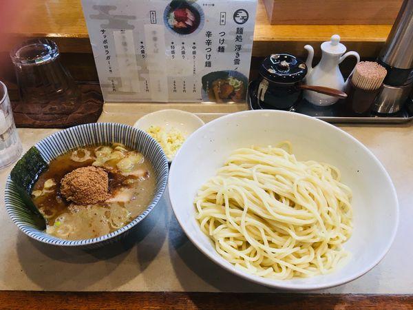 「つけ麺 中」@麺処 浮き雲の写真